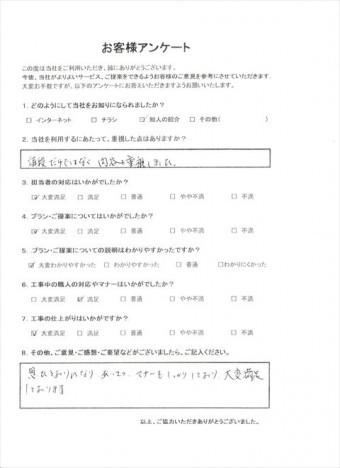 001_R-1-columns2