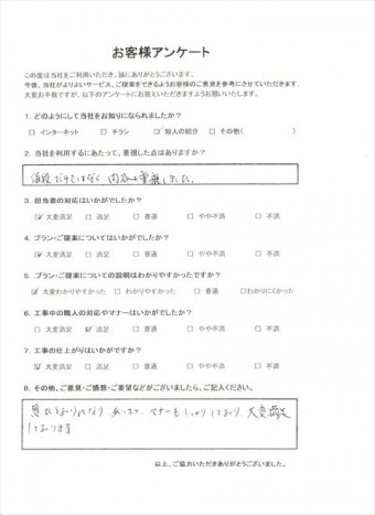 001_R-1-columns2-overlay