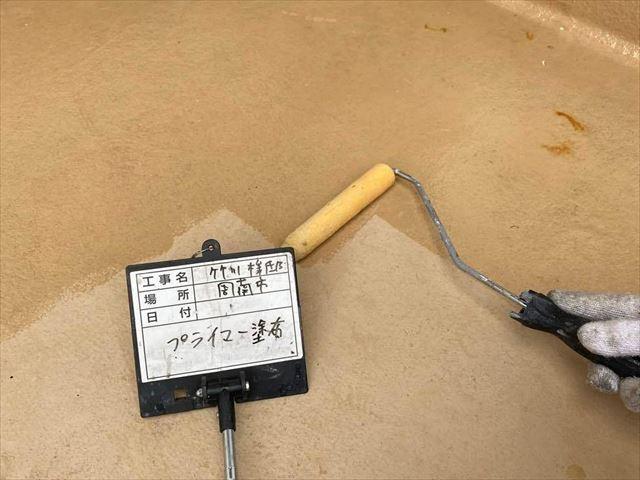 防水工事のプライマー塗布