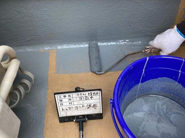 防水工事のトップコート塗布