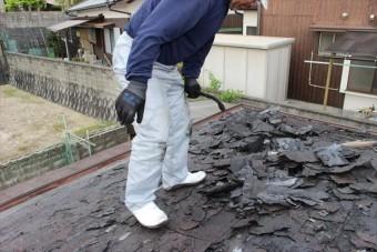 アスファルトシングル屋根を撤去
