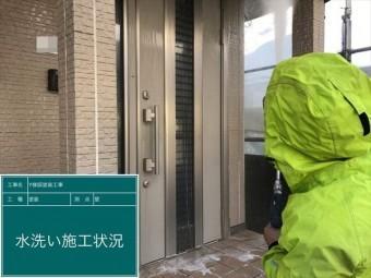 玄関廻りの洗浄