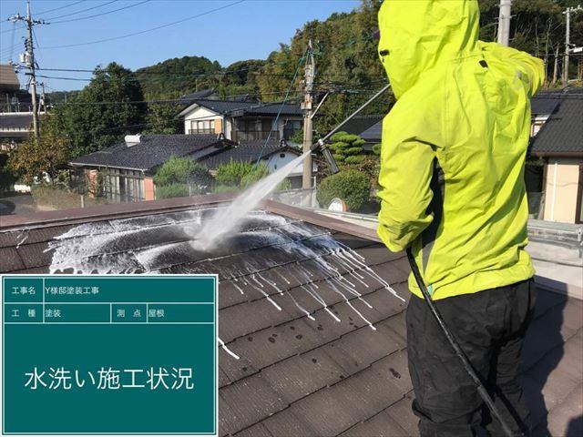 スレート屋根の洗浄