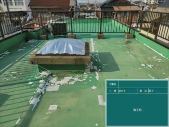 施工前の屋上のシート防水