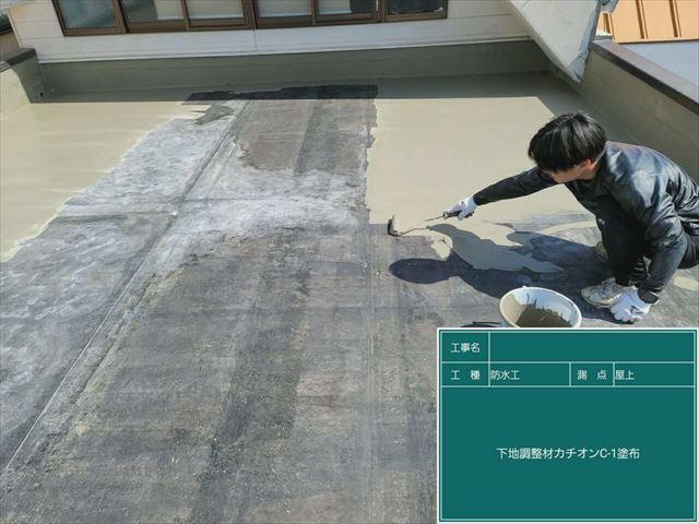 下松市で屋上のウレタン防水工事、防水層を補強するメッシュシート張り