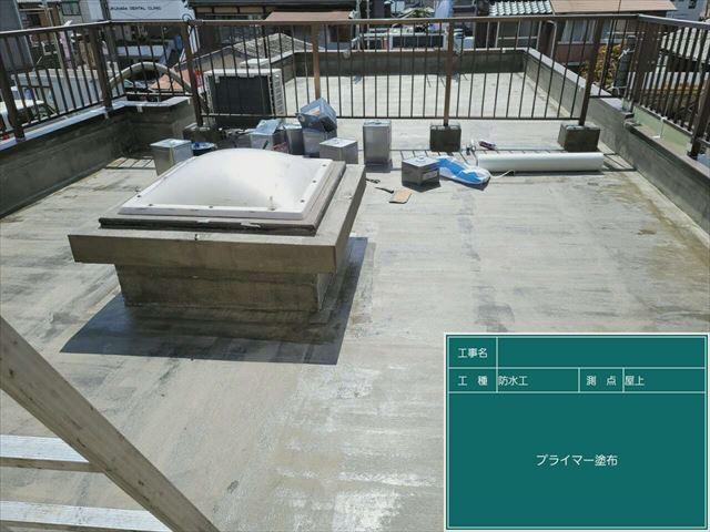 屋上の防水工事でのプライマー塗布