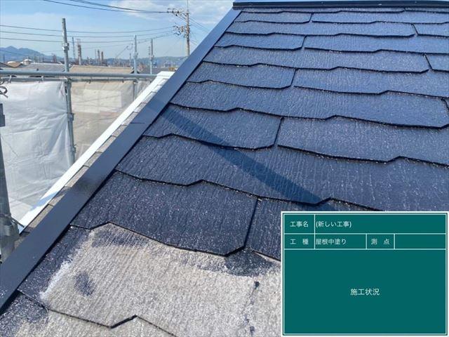 スレート屋根への中塗り