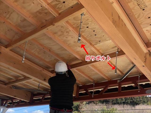 天井下地の吊りボルト