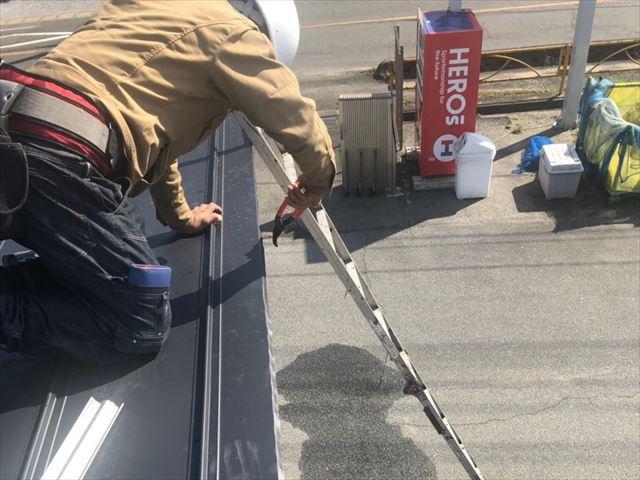 ケラバのガルバリウム鋼板を加工