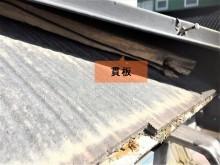 スレート屋根の棟板金の剝がれと貫板