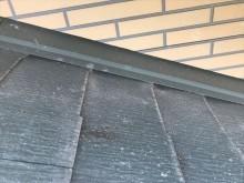 屋根と外壁との取り合い部の雨押え板金