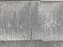 スレート材のひび