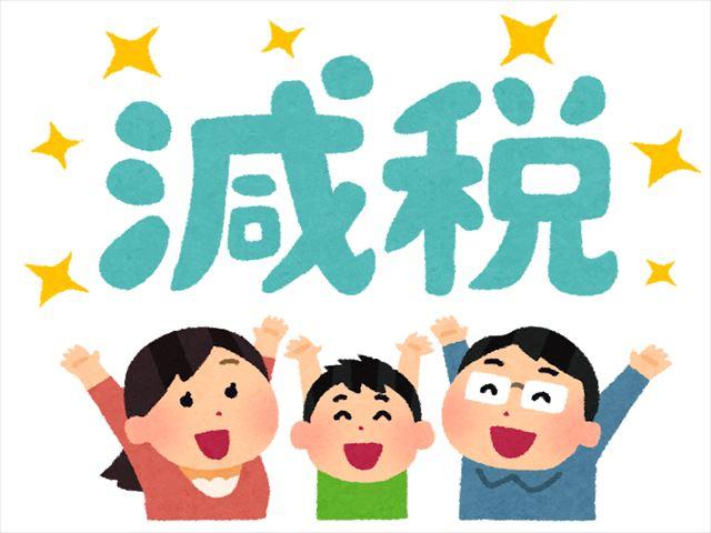 genzei_happy_family_R-1