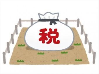 tochi_koteishisanzei1_R-columns2